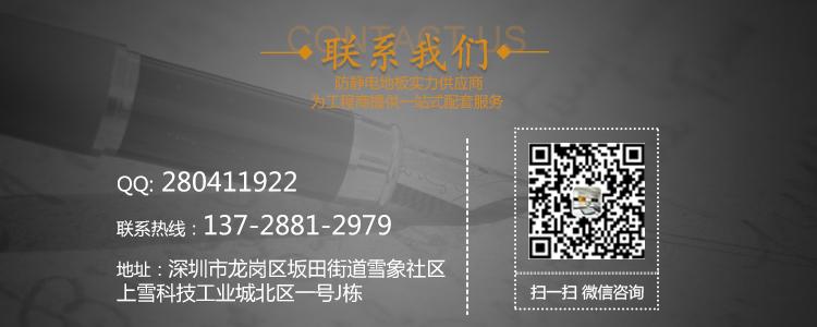 联系我们 13728812979